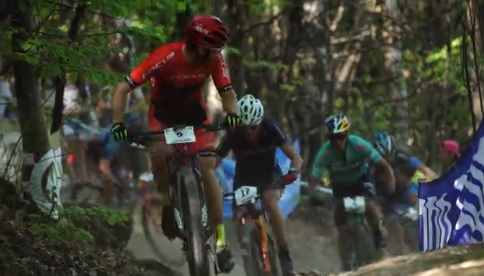 foto gara mountain bike