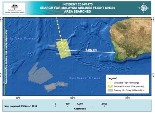 ricerche aereo Malaysia airlines